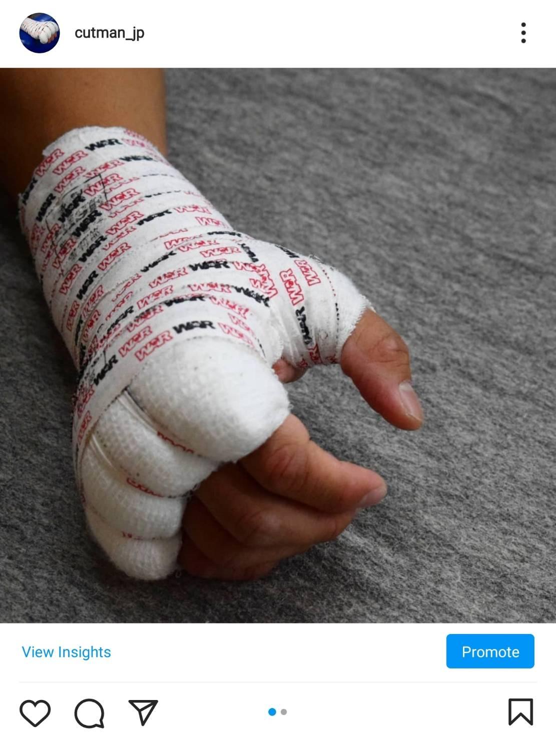 nagasue handwraps